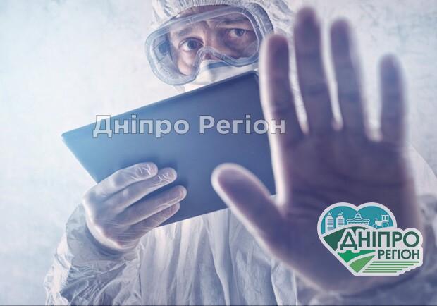 На Дніпропетровщині медики, які захворіли на коронавірус, отримали матеріальну допомогу