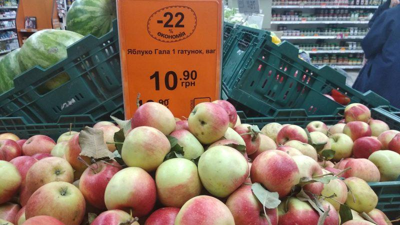 Такого давно не було. Ціни на яблуко в Україні досягли дна?