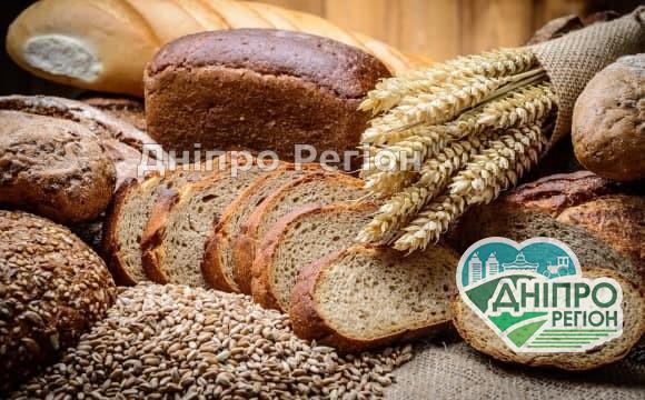 У Дніпрі розповіли про подорожчання хліба: скільки будемо платити
