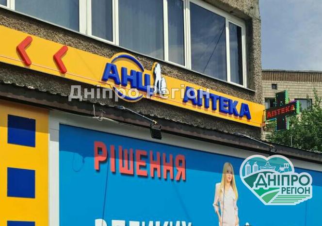 Крупнейшая в Украине сеть аптек лишилась интернета из-за хакерской атаки: что происходит в Днепре