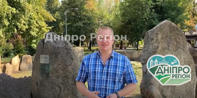 Унікальні саркофаги, найбільші гробниці та що клали в могилу 5000 років: невідома Дніпропетровщина