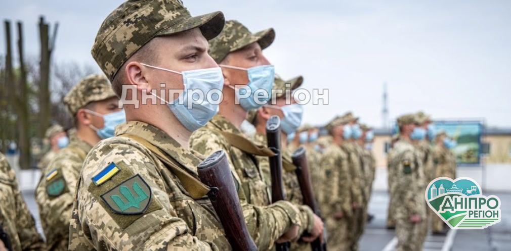На Дніпропетровщині розпочався осінній призов: кого заберуть до армії