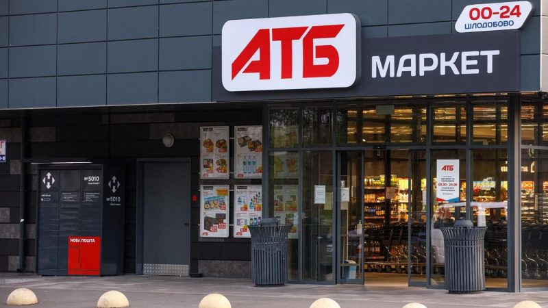 АТБ утилізує небезпечну партію продукції: офіційна заява компанії