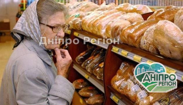 На скільки в Дніпрі злетіла собівартість хліба, що буде з цінами до кінця року