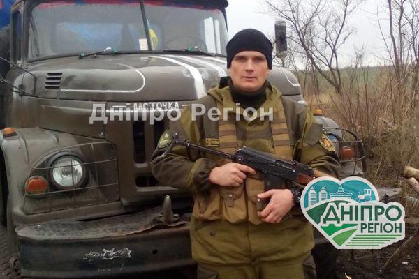 В зоні ООС загинув 39-річний боєць із Дніпропетровщини: стала відома дата і місце прощання