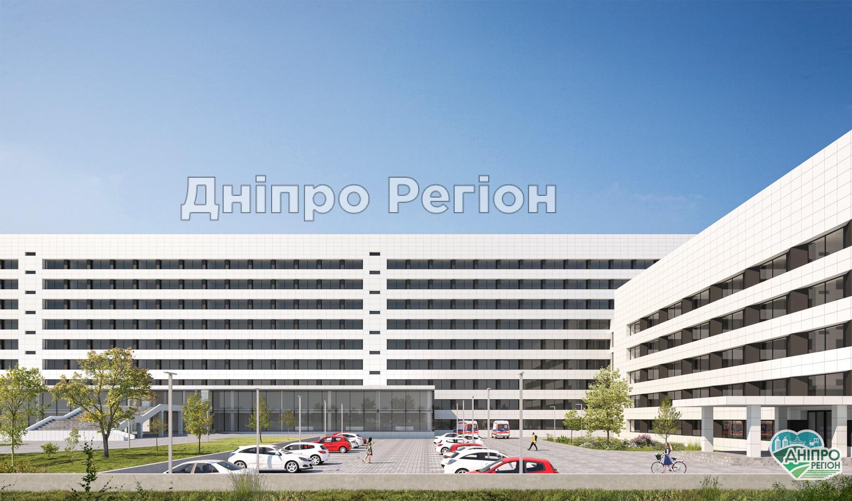Як на Дніпропетровщині виглядатиме Криворізька Тисячка (Фото)