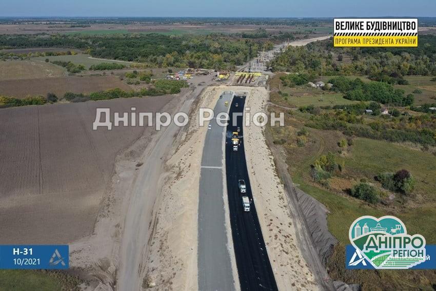 Це перший український хайвей європейського рівня: будують нову трасу з Дніпра до Києва (Фото)