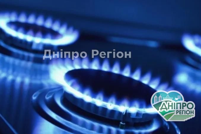 У Дніпрі 21 та 22 жовтня заплановане масштабне відключення газу (Адреса)