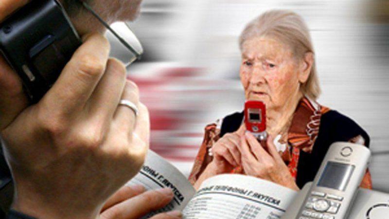 У топі - телефонні аферисти: як у Дніпрі шахраї виманюють pin-код картки та знімають з неї готівку