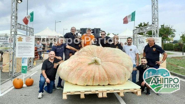 Вага 1190 кг: найбільший у світі гарбуз виростили в Італії (Фото)