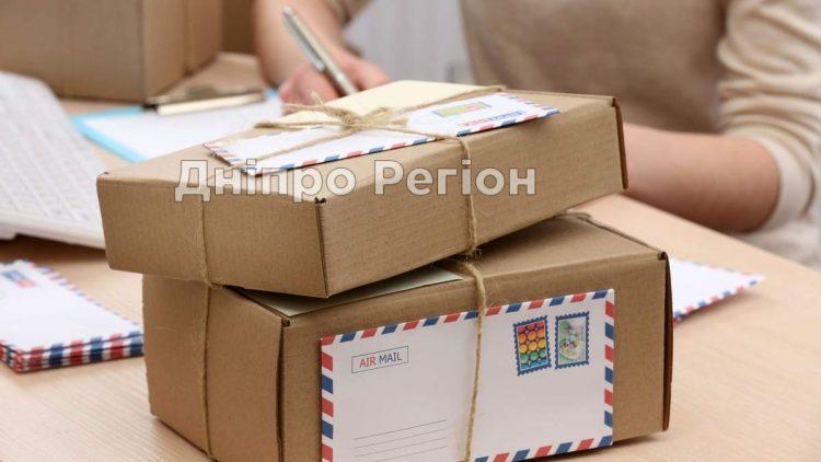 Доставка посилок: що хочуть змінити