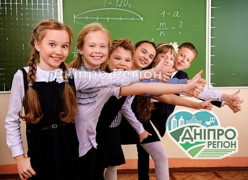 Шкільні канікули закінчились: коли дітям в Дніпрі йти до школи