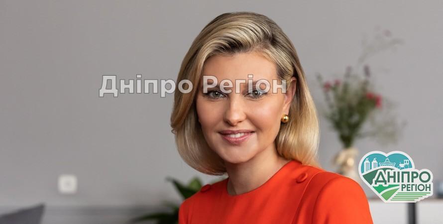 До Дніпра приїхала Олена Зеленська: що трапилось (Відео)