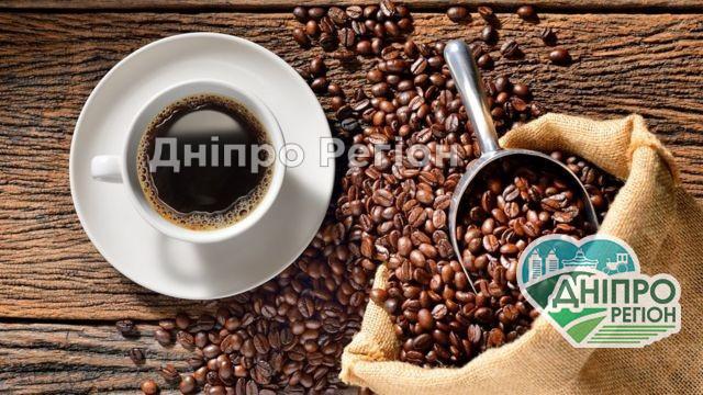 У Дніпрі змінилась ціна на каву