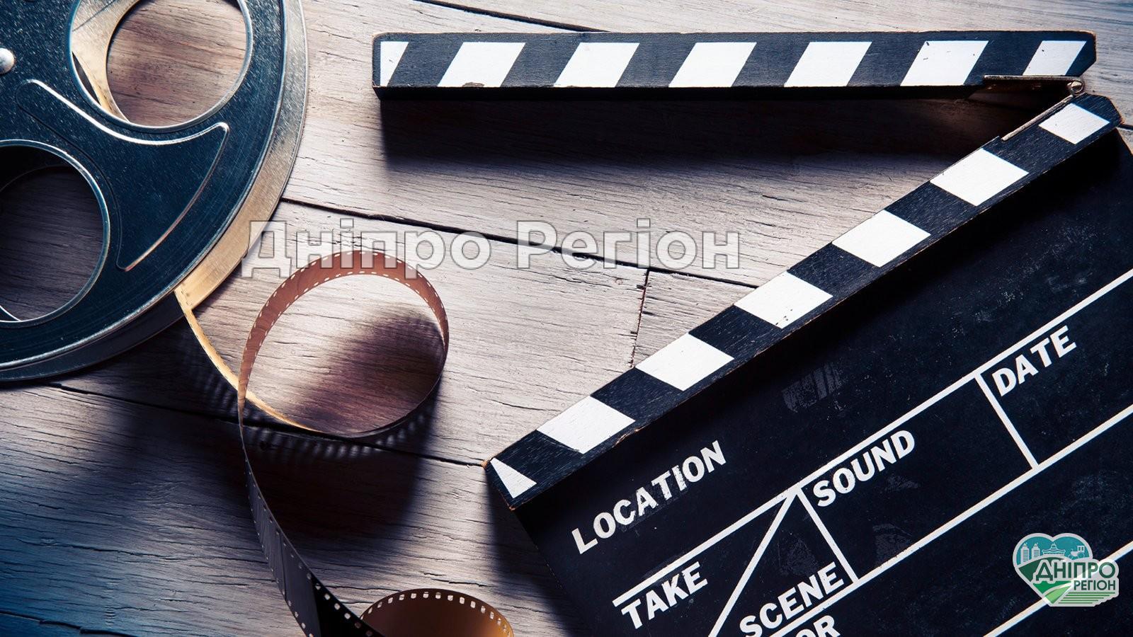 У Дніпрі відбудеться міжнародний фестиваль інноваційного кіно KINNOVATION