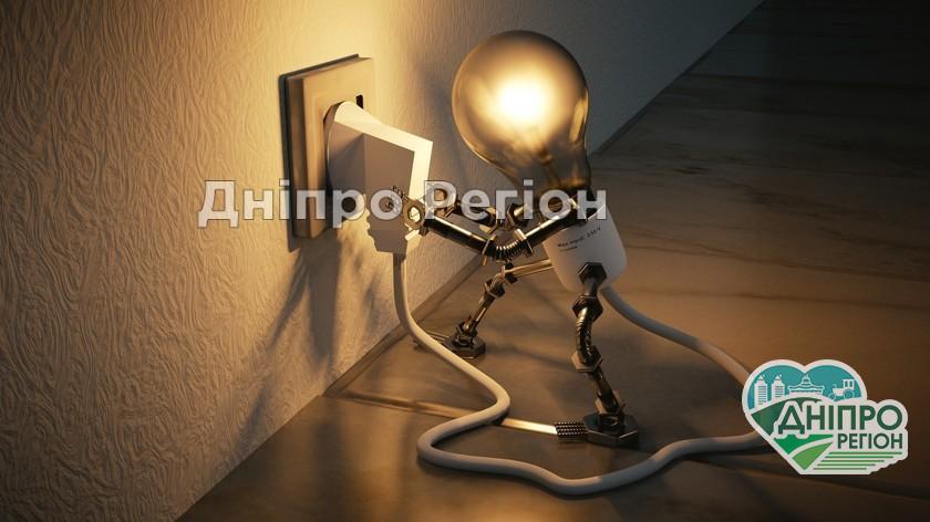 В Украине с 1 октября упал тариф на электроэнергию: сколько будем платить