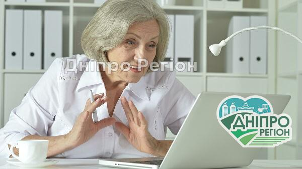 Не раніше 65 років: коли дніпрянки зможуть вийти на пенсію без необхідного стажу