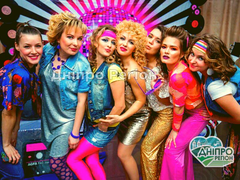 На Дніпропетровщині міськрада організовує вечірку в стилі 90-х: вхід за запрошенням