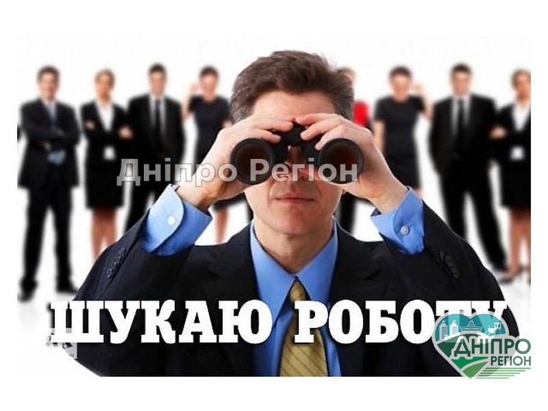 Дніпропетровщина у ТОПі областей по безробіттю: хто в зоні ризику