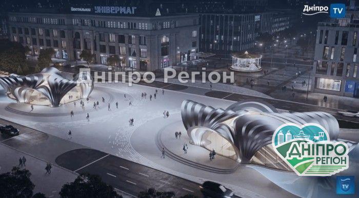 У Дніпрі планують побудувати тунель, щоб зробити центр міста пішохідним