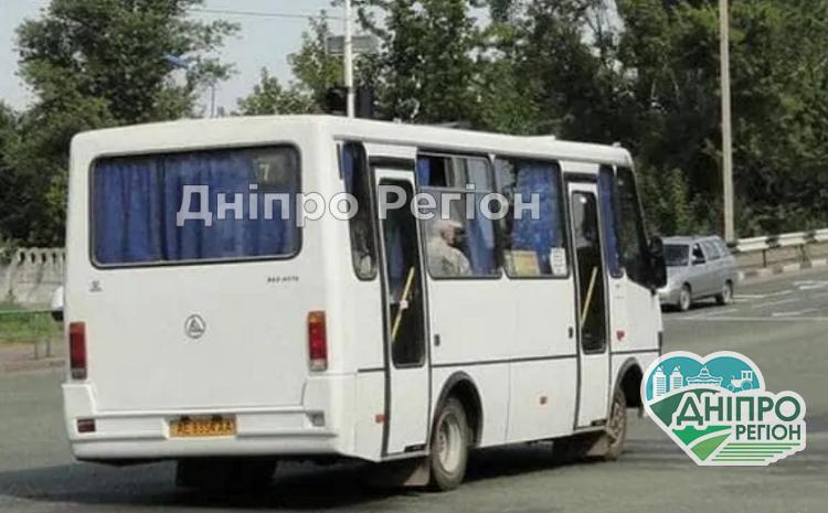 На Дніпропетровщині за проїзд у маршрутках стали платити більше