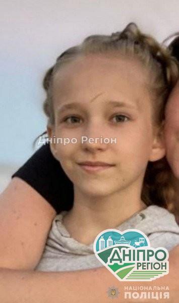 У Дніпрі та області розшукується без вісти зникла 12-річна Кароліна Нехайчик