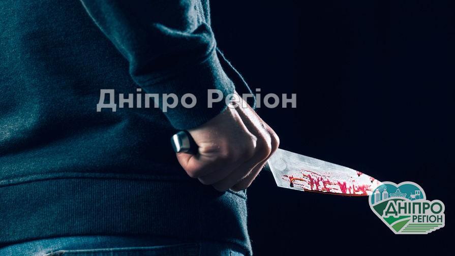 Ножем порізав шию і вуха: на Дніпропетровщині вбили чоловіка через розлиту горілку
