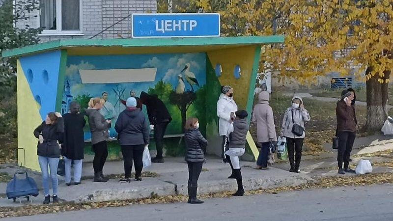 На Дніпропетровщині створили шедевр на автобусній зупинці (Фото)