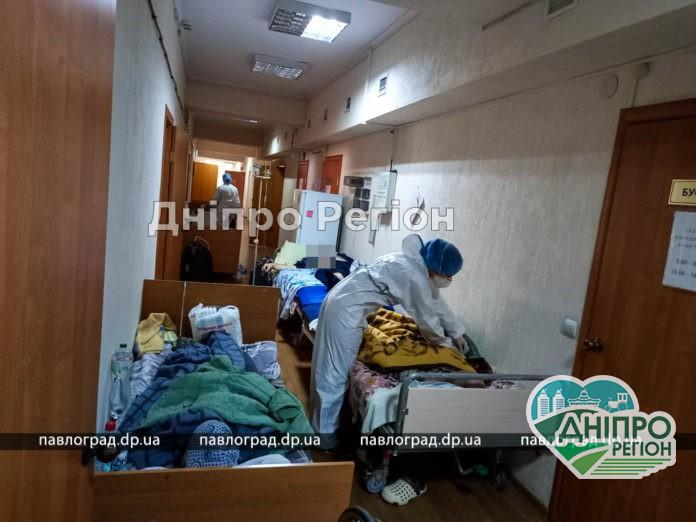 В коридорах вже немає місця: в Павлограді нікуди ставити ліжка хворих на COVID-19 (Фото)