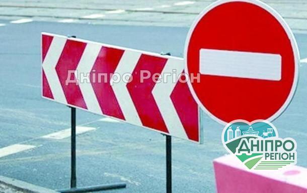 У Дніпрі на Лівому березі на 2 місяці звузять вулицю: що потрібно знати водіям
