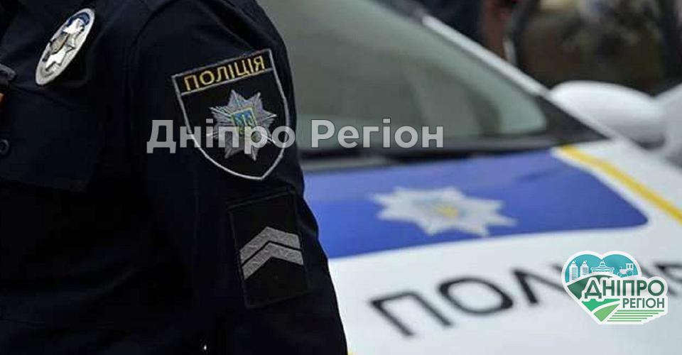 На Дніпропетровщині троє поліцейських вибивали зізнання з незаконно затриманих