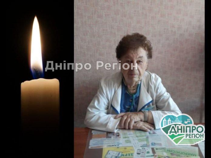 Вона врятувала тисячи життів: на Дніпропетровщині померла відома лікарка