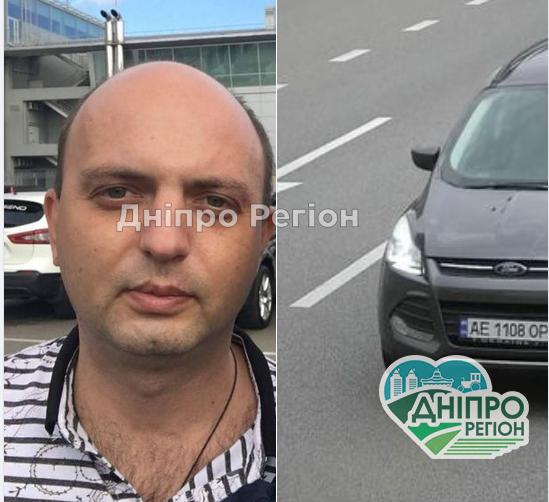 Поїхав на автомобілі з дому 5 днів тому: поліція Дніпра розшукує Максима Андріуца