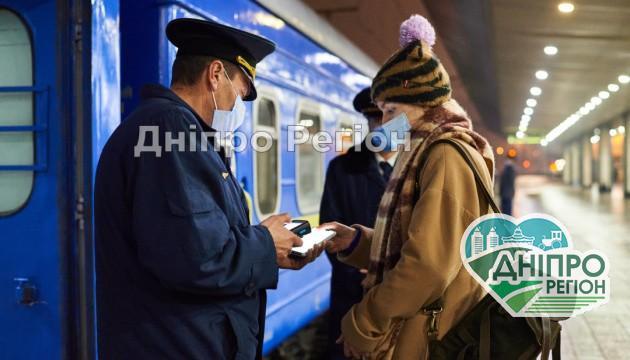 Кого не впустять в маршрутку та поїзд: у Дніпрі з 21 жовтня нові правила перевезень