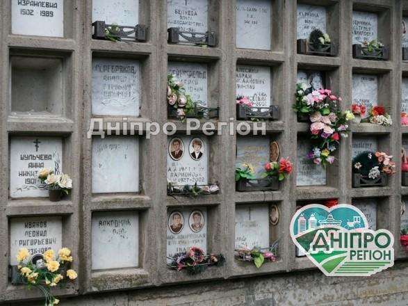 Зміни на кладовищах: у Дніпрі мають з'явитися колумбарії