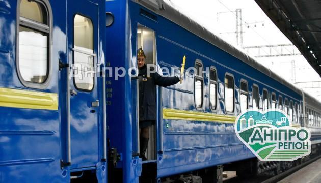 Укрзалізниця презентувала нові поїзди із зупинками у Дніпрі та області