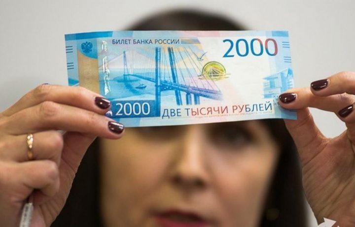 Нацбанк заборонив банкам приймати російські рублі: що чекає дніпрян
