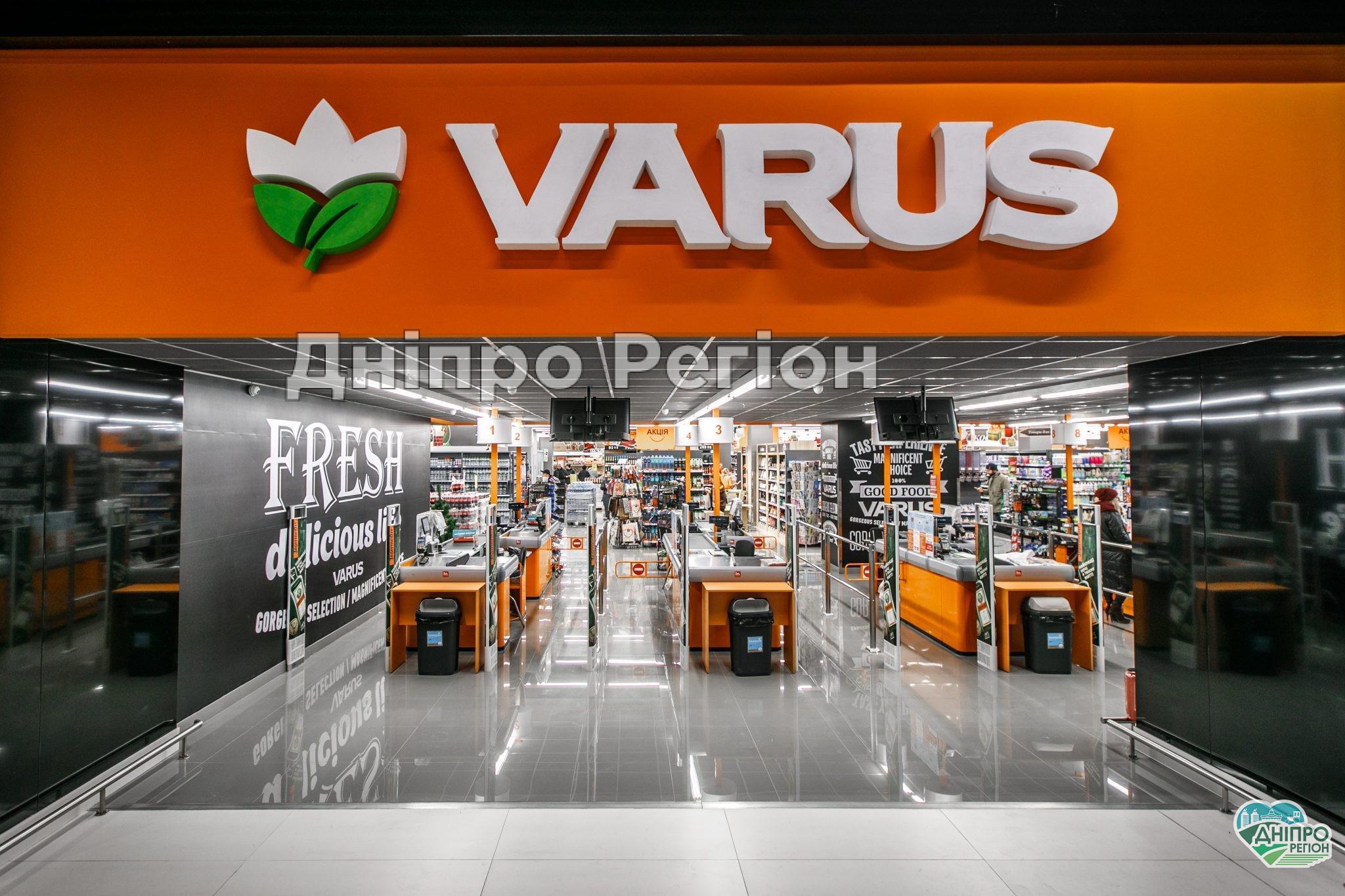 У Дніпрі в супермаркеті Варус розгорівся скандал через творог