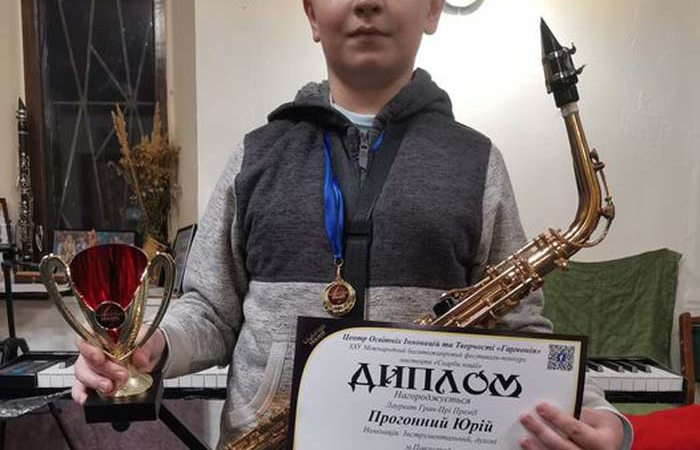 Юний павлоградський саксофоніствиграв Гран-прі престижного міжнародного конкурсу