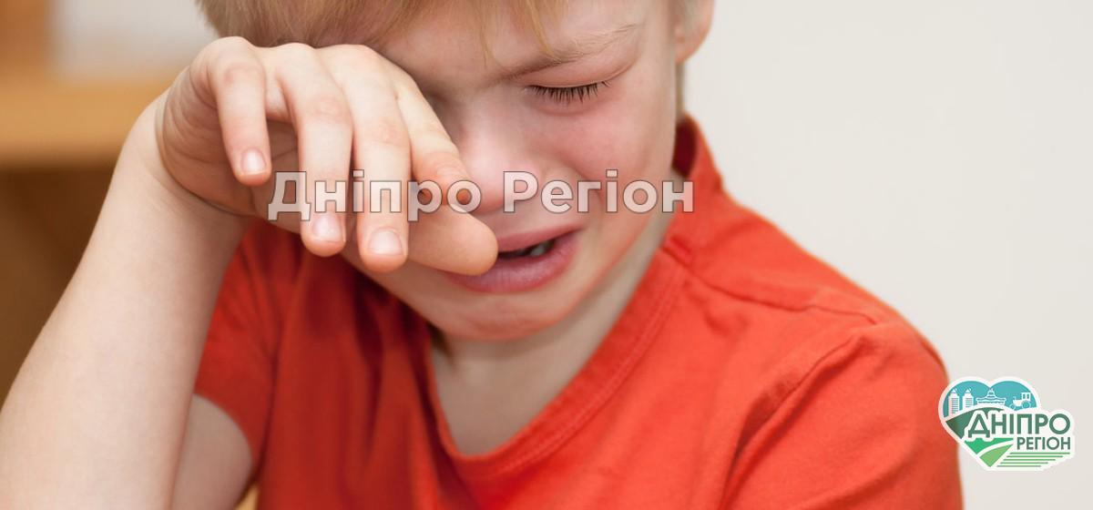 З тиском 145 на 90 та струсом мозку відпустили додому: на Дніпропетровщині в школі постраждала дитина