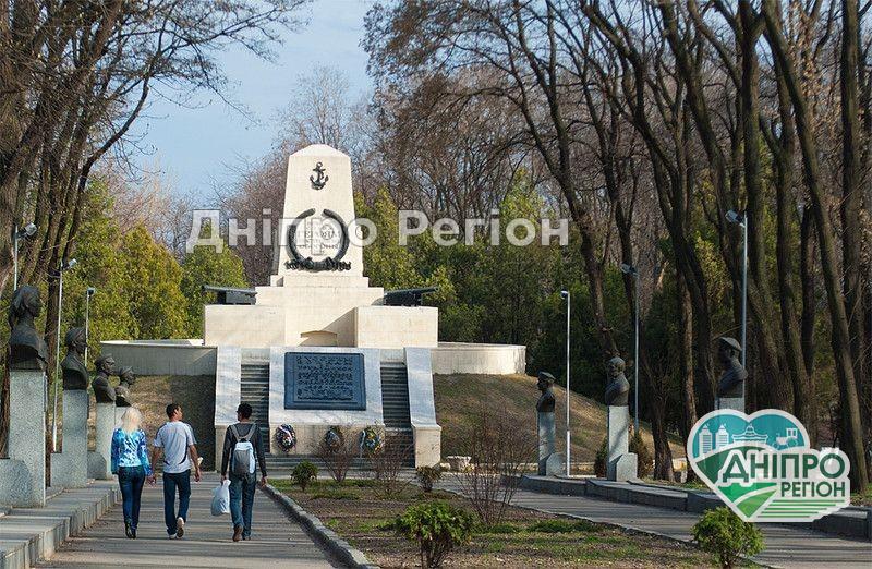У Дніпрі може не стати Севастопольського парку: що трапилось