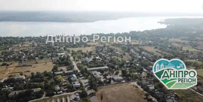 Туризм Дніпропетровщини: мальовниче село Волоське, про яке ми не знали (Відео)
