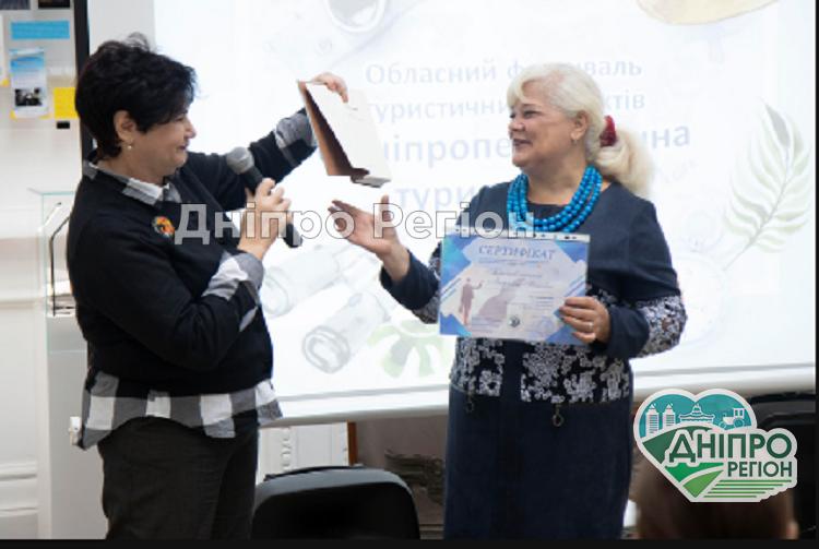 Обрана трійка лідерів обласного конкурсу туристичних маршрутів Дніпропетровщини