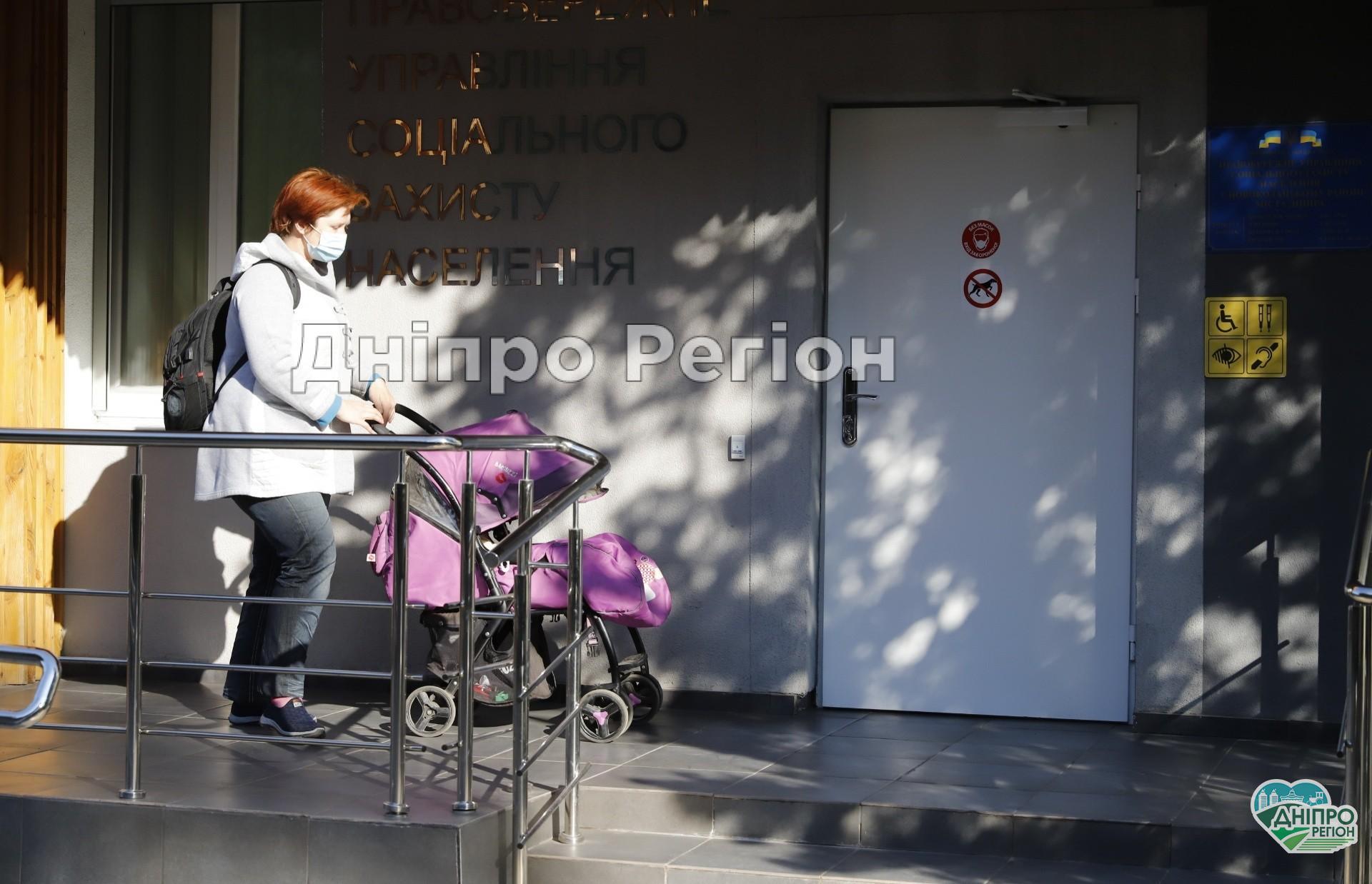 Які пільги на послуги ЖКГ можуть отримати мешканці Дніпра