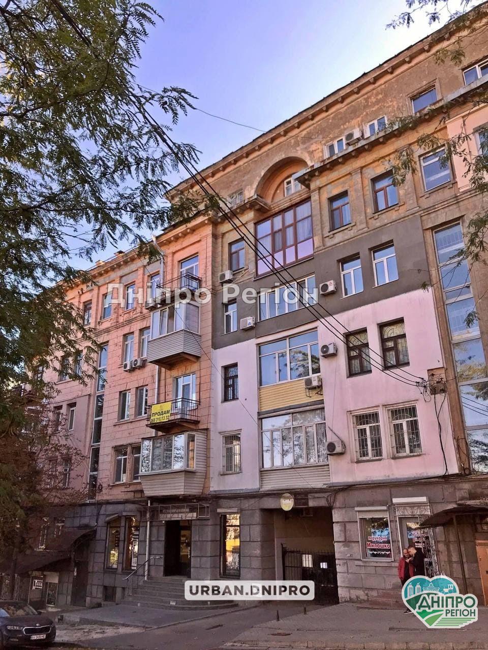 У Дніпрі клаптиковим утепленням спаплюжили історичний фасад у центрі міста