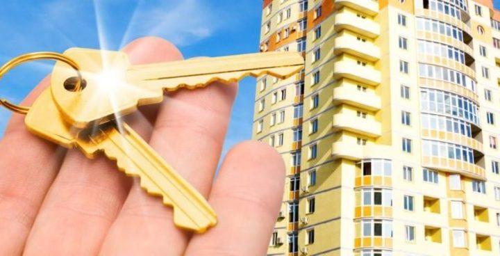 Роздадуть по мільйону гривень: хто в Дніпрі отримає гроші на купівлю житла
